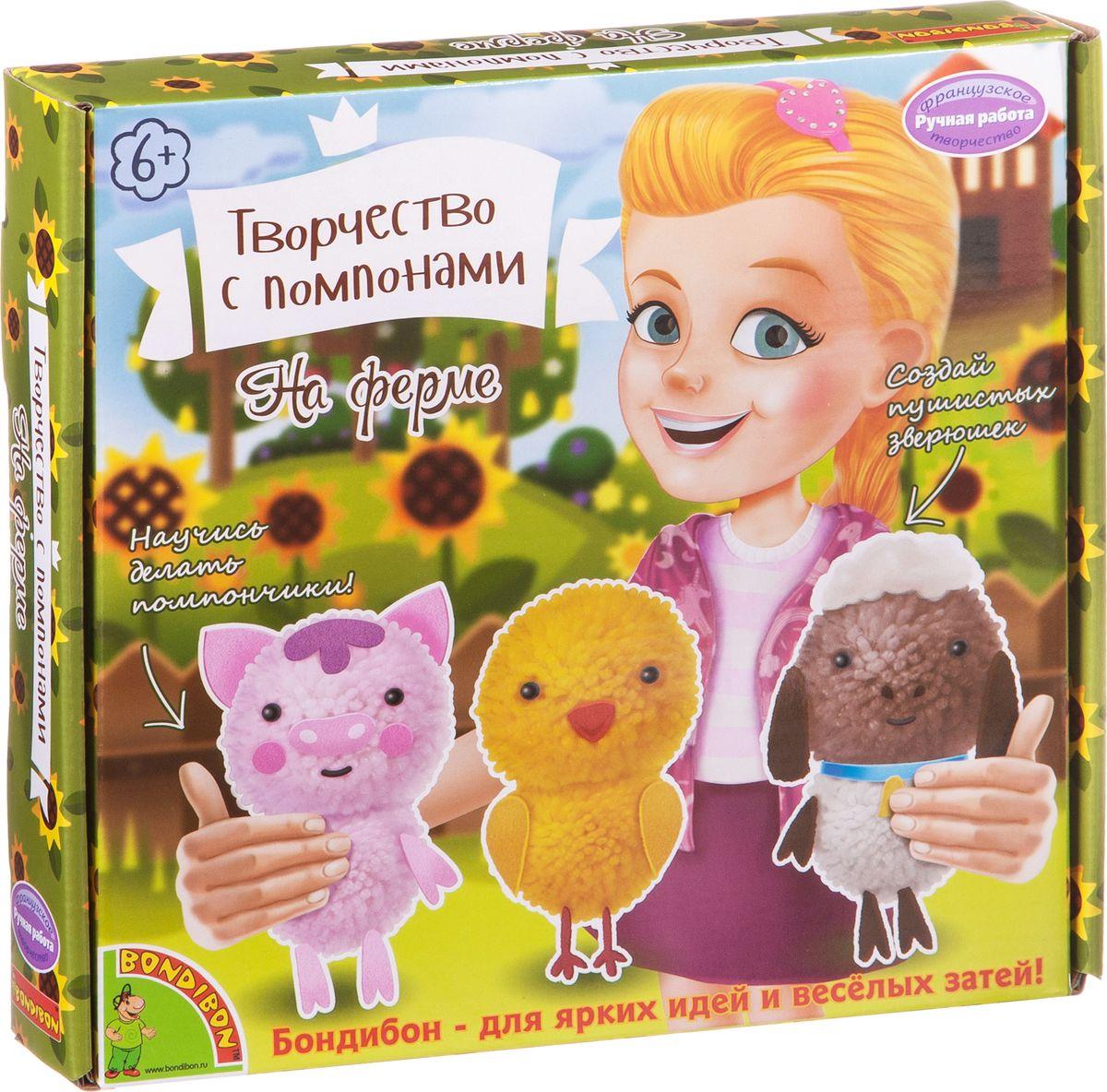 Bondibon Набор для изготовления игрушек из помпонов На ферме