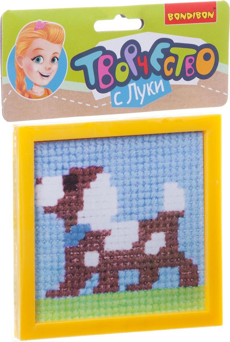 Bondibon Набор для вышивания на пластиковой канве Собачка