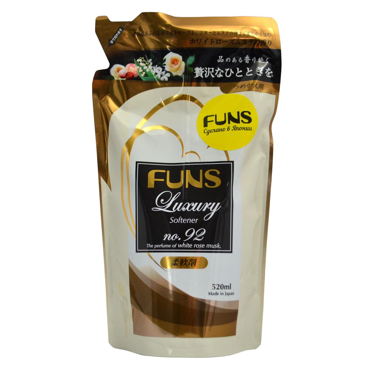 Кондиционер парфюмированный для белья Funs, с ароматом белой мускусной розы, 520 мл10056Сильноконцентрированный кондиционер для белья Funs придаст вашим вещам мягкость и сделает их приятными наощупь. Подходит для хлопчатобумажных, шерстяных, льняных и синтетических тканей, а также любых деликатных тканей (шелка и шерсти). Кондиционер предотвращает появление статического электричества, а также облегчает глажку белья. Обладает приятным ароматом, который сохраняется на долгое время, даже после сушки белья. Благодаря противомикробному и дезодорирующему действию кондиционер устраняет бактерии, способствующие появлению неприятного запаха. Кондиционер безопасен при контакте с кожей человека, не сушит и не раздражает кожу рук во время стирки. Подходит как для ручной, так и машинной стирки. Норма использования: Вес белья Объем воды Объем кондиционера 6.0 кг 65 л 40 мл 4.5 кг 60 л 30 мл 3.0 кг 45 л 20 мл 1.5 кг 30 л 10 мл Ручная стирка вес белья 0.5 кг 3.3 мл Способ применения: применяйте кондиционер только после...