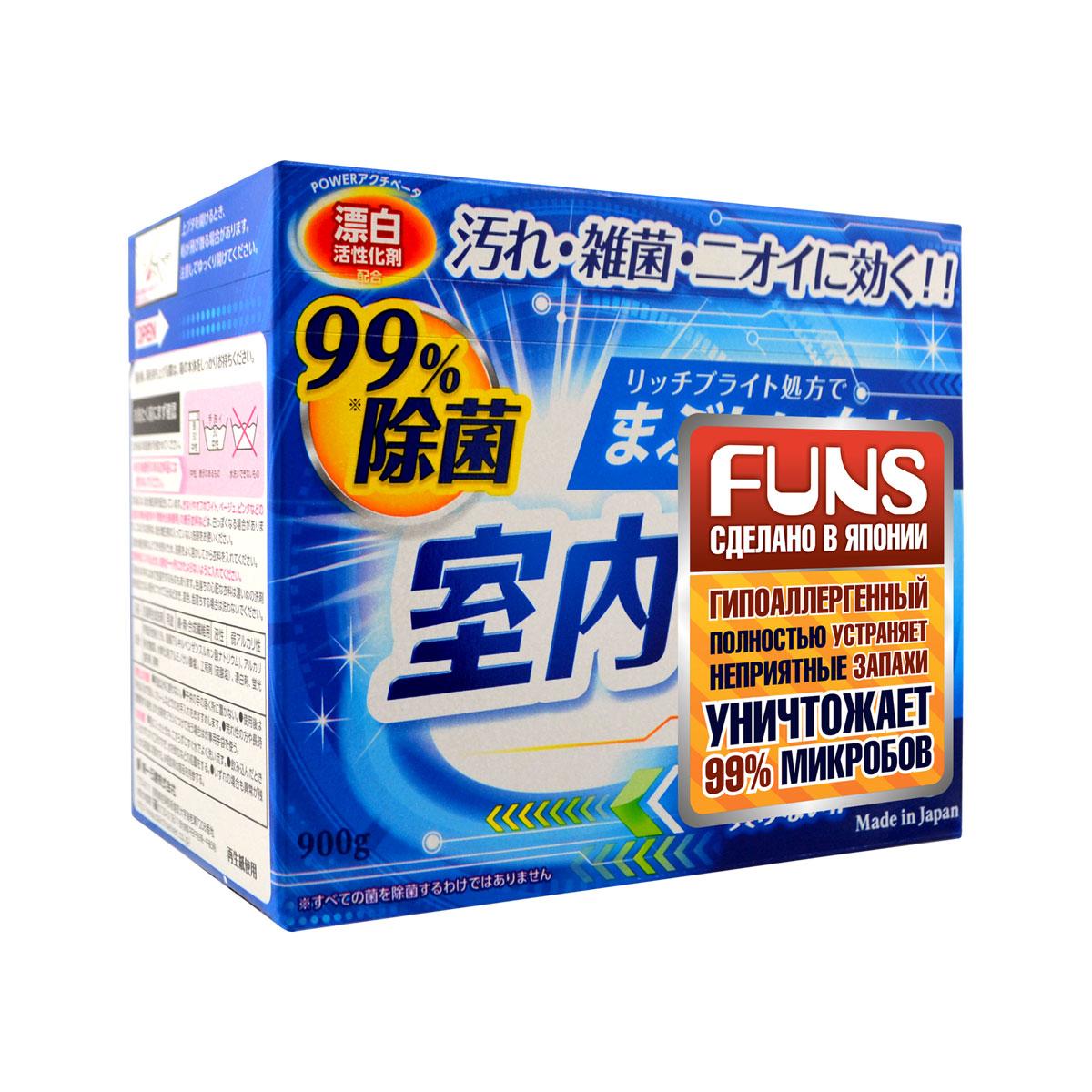 Порошок стиральный для чистоты вещей и сушки белья в помещении Funs, 900 г32795Стиральный порошок FUNS предназначен для стирки белого и цветного белья. Придает нежный аромат белью и борется с бактериями, вызывающими неприятный запах при сушке в комнате. Обладает тройным действием: стирает, уничтожает 99% микробов, устраняет неприятные запахи. Прекрасно подходит для стирки тканей из хлопка, синтетических волокон. Подходит для всех типов стиральных машин и защищает барабан от плесени. Безопасен при контакте с кожей человека, не сушит и не раздражает кожу рук во время стирки. Может применяться для стирки детского белья. Подходит как для ручной, так и машинной стирки. Полностью вымывается с одежды, за счет чего порошок является гипоаллергенным. Прилагается специальная бумажная мерная ложка на 20 грамм. Норма использования: Объем воды Вес белья Норма порошка 65 л 7.0 кг 65 г Стиральная машина автоматическая 60 л 6.0 кг 60 г 45 л 4.2 кг 45 г 30 л 2.2 кг 30 г Ручная стирка На 4 л – 4...