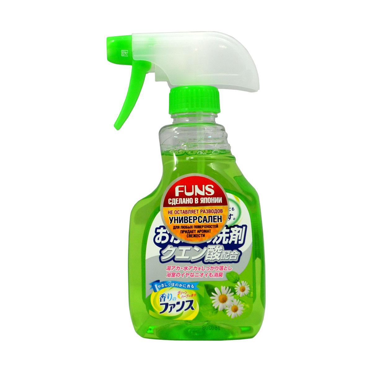 Спрей чистящий для ванной комнаты Funs, с ароматом свежей зелени, 400 мл7517Чистящее средство применяется для мытья ванн, душевых кабин, раковин, полов и стен ванных комнат. Полностью уничтожает неприятные запахи, а лимонная кислота, входящая в состав моющего средства, эффективно устраняет известковый налет. Прекрасно подходит для пластиковых, стеклянных и акриловых поверхностей. Изготовлено из растительного сырья с использованием натурального экстракта свежей зелени. Способ применения: поверните носик распылителя в любую сторону на пол оборота. Загрязнённое место намочите водой и обработайте моющим средством либо непосредственно, либо с помощью губки. Затем смойте водой. В случае сильного загрязнения эффект наступает после 2-3 минут обработки. После применения средства пена быстро спадает и легко смывается, оставляя легкий аромат свежей зелени. Норма расхода: 9 нажатий на 1 кв.м.