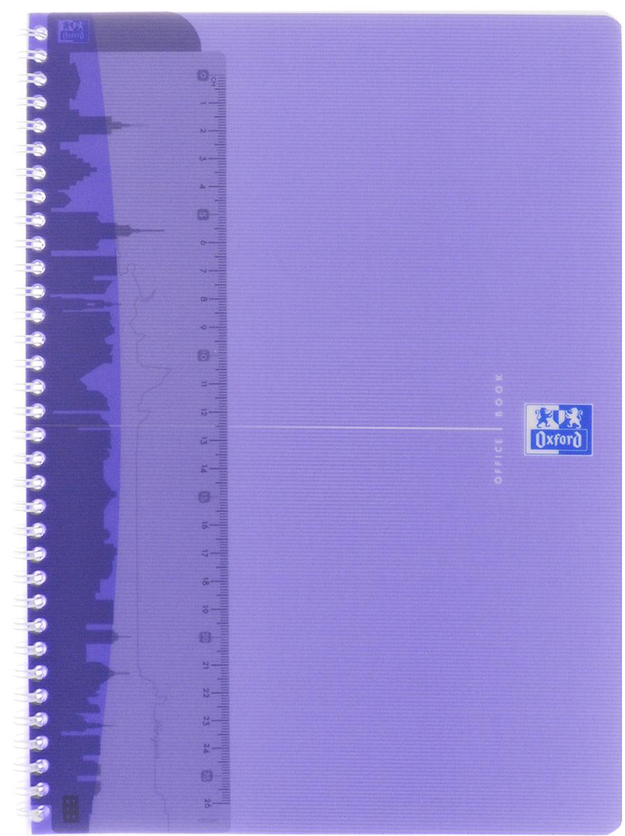 Oxford Тетрадь My Colours 50 листов в клетку цвет сиреневый817832_сиреневыйТетрадь Oxford My Colours формата А4 на металлическом гребне в полупрозрачной, гибкой, водонепроницаемой обложке из сиреневого полипропилена подойдет школьнику и студенту для различных записей. Внутренний блок тетради состоит из 50 листов белой бумаги в клетку без полей. Высококачественная бумага имеет шелковистую поверхность и высокую белизну. На гребне тетради крепится разделитель, который выполняет функции закладки и линейки, он может быть перемещен в любое удобное для пользователя место.