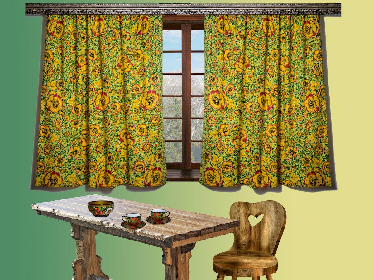 Комплект штор для кухни Zlata Korunka Хохлома, на ленте, высота 150 см. 5566655666Комплект штор для кухни Zlata Korunka Хохлома, выполненный из полиэстера, великолепно украсит любое окно. Комплект состоит из 2 штор и 2 подхватов. Рисунок под роспись хохлома и приятная цветовая гамма привлекут к себе внимание и органично впишутся в интерьер помещения. Этот комплект будет долгое время радовать вас и вашу семью! Комплект крепится на карниз при помощи ленты, которая поможет красиво и равномерно задрапировать верх. В комплект входит: Штора: 2 шт. Размер (Ш х В): 150 х 150 см. Подхват: 2 шт.