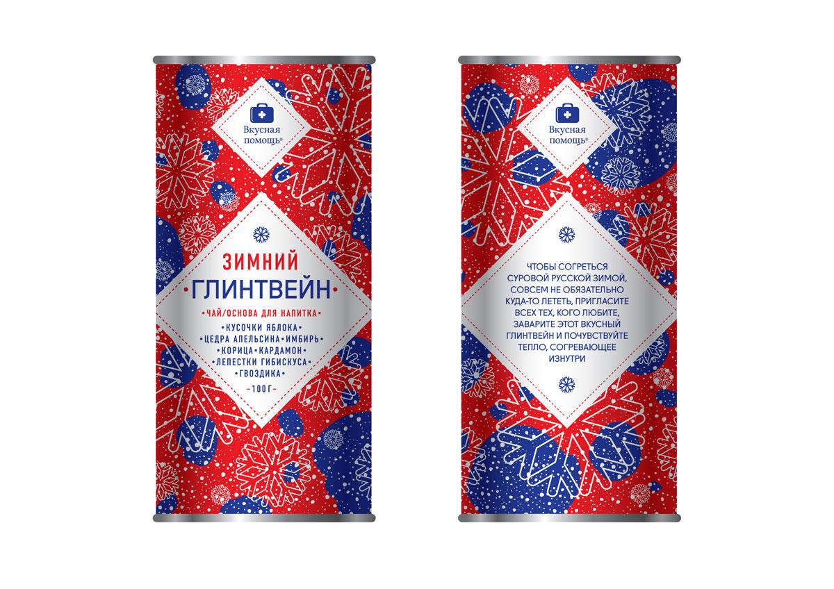 Вкусная помощь Чай фруктовый со специями Зимний Глинтвейн, 100 гУТ-00001125