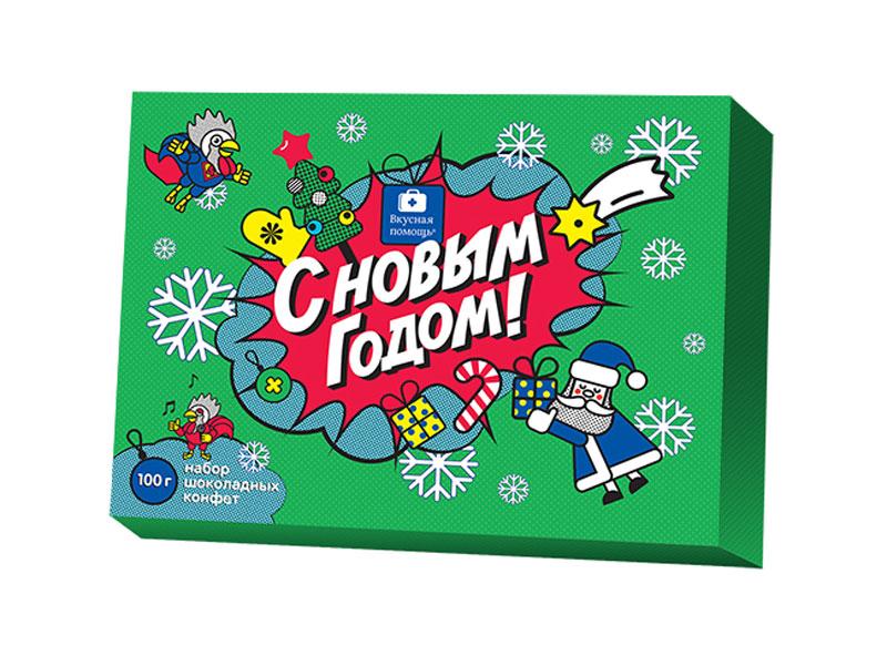 Вкусная помощь Набор шоколадных конфет