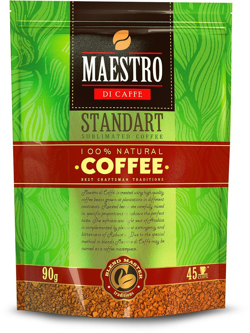 Maestro Di Caffe Standart кофе растворимый сублимированный, 90 г5060468280418Кофе MAESTRO Standart сочетает глубокий бархатистый вкус бразильской арабики Santos с крепостью робусты из Гватемалы