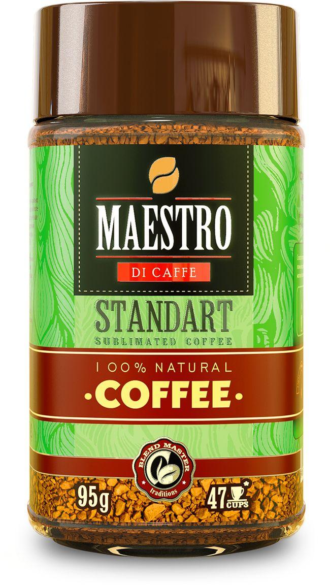 Maestro Di Caffe Standart кофе растворимый сублимированный, 95 г5060468280456Кофе MAESTRO Standart сочетает глубокий бархатистый вкус бразильской арабики Santos с крепостью робусты из Гватемалы.