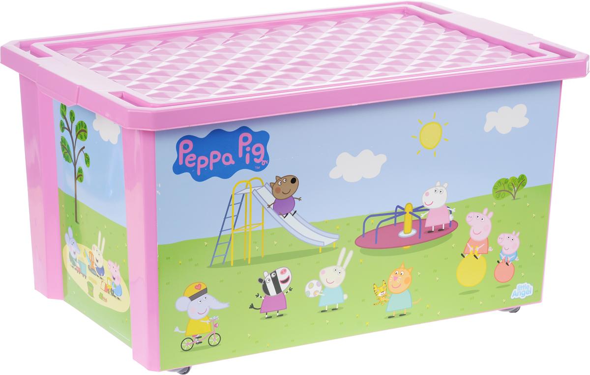 Little Angel Детский ящик для хранения игрушек X-BOX Свинка Пеппа 57 л цвет розовыйLA0025РРРЗ_розовыйЛучшее решение для поддержания порядка в детской - это большой ящик на колесах. Все игрушки собраны в одном месте, ящик плотно закрывается крышкой, его всегда можно с легкостью переместить. Яркие декоры с любимыми героями наполнят детскую радостью и помогут приучить малыша к порядку. Детский ящик для хранения игрушек Little Angel X-BOX. Свинка Пеппа имеет надежную крышку с привлекательной текстурой. Эксклюзивные декоры с любимыми героями, эффективные колеса-роллеры на дне, декор размещен на всех сторонах ящика.