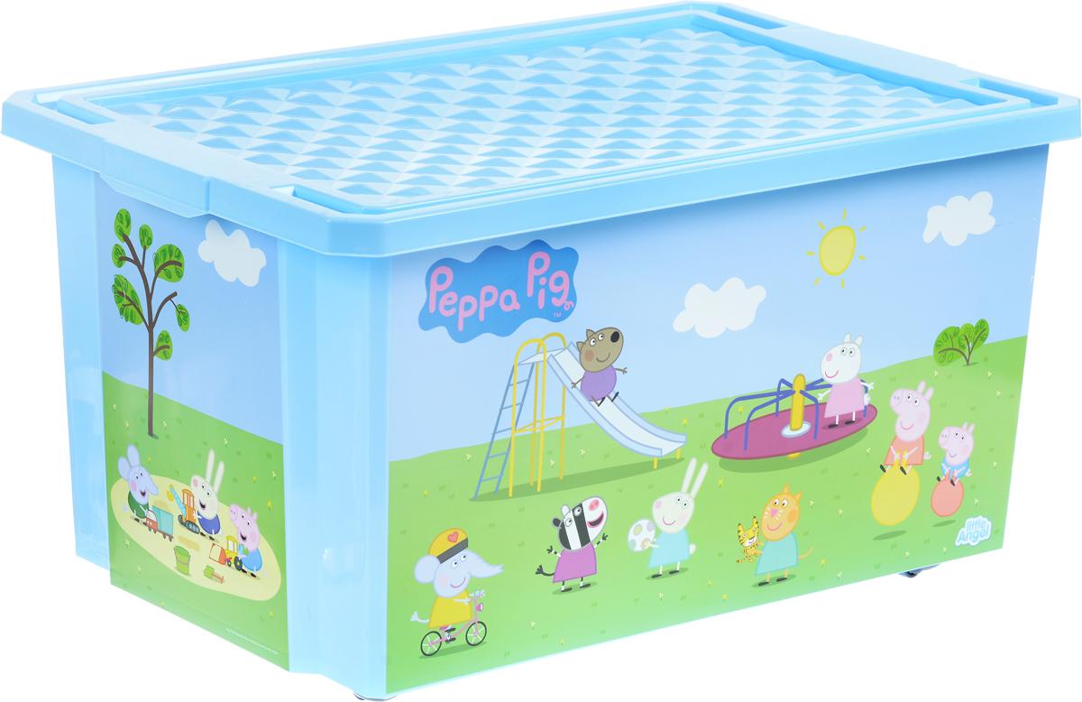 Little Angel Детский ящик для хранения игрушек X-BOX Свинка Пеппа 57 л цвет голубойLA0025РРГЛ_голубойЛучшее решение для поддержания порядка в детской - это большой ящик на колесах. Все игрушки собраны в одном месте, ящик плотно закрывается крышкой, его всегда можно с легкостью переместить. Яркие декоры с любимыми героями наполнят детскую радостью и помогут приучить малыша к порядку. Детский ящик для хранения игрушек Little Angel X-BOX. Свинка Пеппа имеет надежную крышку с привлекательной текстурой. Эксклюзивные декоры с любимыми героями, эффективные колеса-роллеры на дне, декор размещен на всех сторонах ящика.