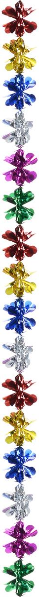 Гирлянда новогодняя Magic Time Разноцветные кружочки, 24 см x 24 см x 2,4 м42110Новогодняя гирлянда Magic Time Разноцветные кружочки прекрасно подойдет для декора дома и праздничной елки. Украшение выполнено из ПВХ. С помощью специальной петельки гирлянду можно повесить в любом понравившемся вам месте. Легко складывается и раскладывается. Новогодние украшения несут в себе волшебство и красоту праздника. Они помогут вам украсить дом к предстоящим праздникам и оживить интерьер по вашему вкусу. Создайте в доме атмосферу тепла, веселья и радости, украшая его всей семьей. Диаметр гирлянды: 24 см. Длина гирлянды: 2,4 м.