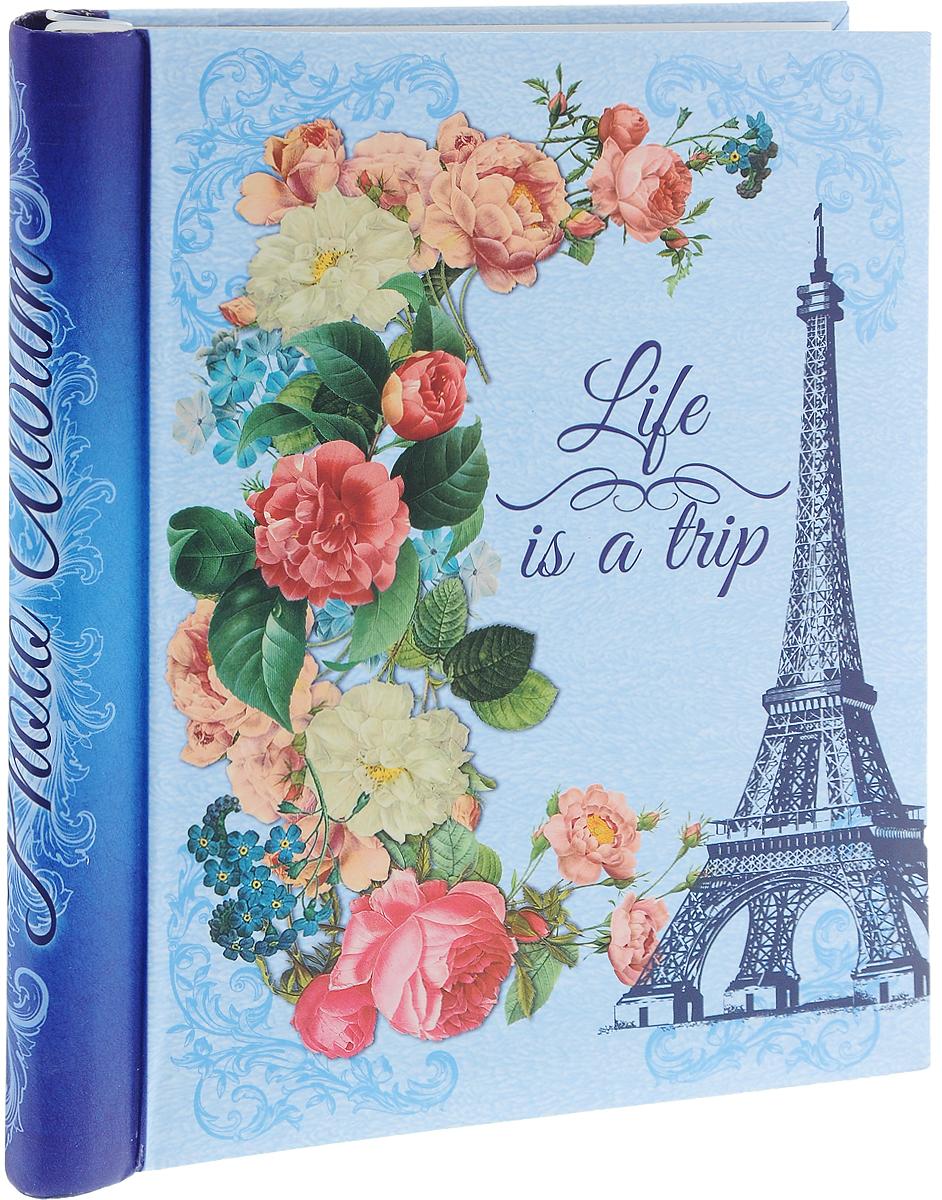 Фотоальбом Magic Home Апрельский Париж, цвет: голубой, красный, зеленый, на 20 фотографий, 28,9 x 20,6 см41278Фотоальбом Magic Home Апрельский Париж поможет красиво оформить ваши самые интересные фотографии. Обложка, выполненная из толстого картона, оформлена красивым изображением. Внутри содержится блок из 10 белых листов с креплением на гребне. Альбом рассчитан на 20 фотографий формата 28,9 x 20,6 см. Нам всегда так приятно вспоминать о самых счастливых моментах жизни, запечатленных на фотографиях. Поэтому фотоальбом является универсальным подарком к любому празднику. Количество листов: 10 шт. Размер фотоальбома: 29 х 24 см.
