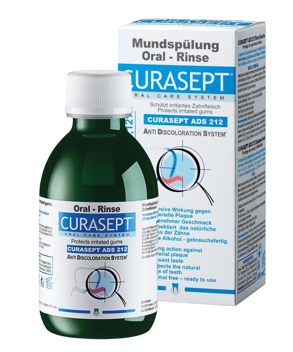 Curaden ADS 212 Жидкость-ополаскиватель, 0,12% хлоргексидина (200 мл)