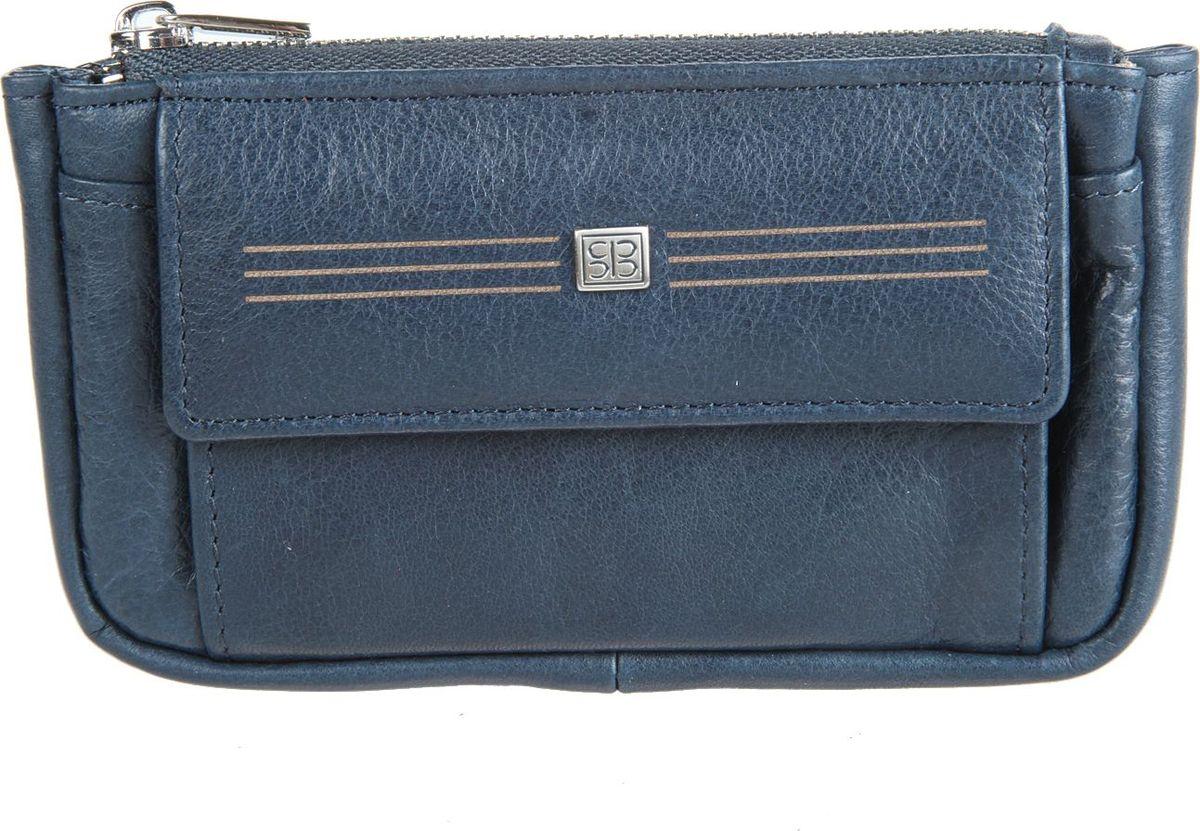 Ключница мужская Sergio Belotti, цвет: синий. 30813081 west jeansзакрывается на молнию внутри два кольца для ключей снаружи на передней стенке карман для мелких предметов на магнитной кнопке на задней стенке карман на молнии