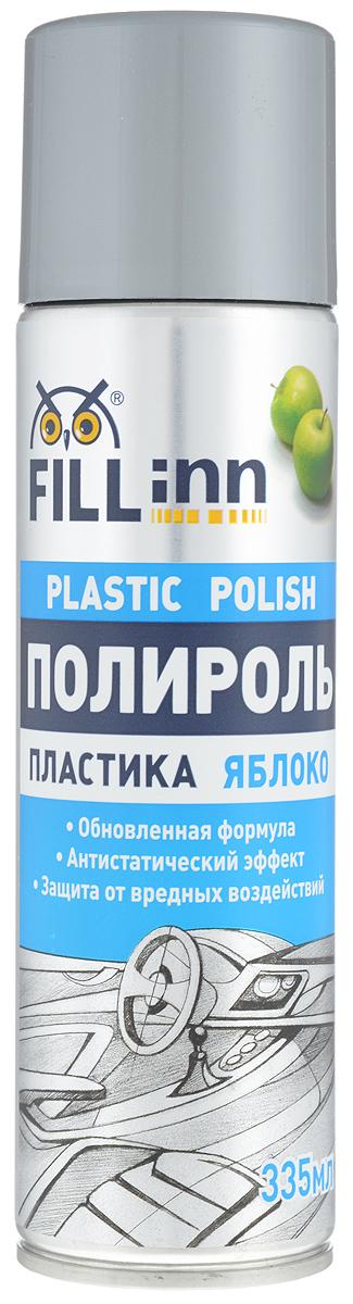Полироль пластика Fill Inn, аэрозоль, яблоко, 335 млFL010Полироль Fill Inn мягко и бережно очищает, придает обновленный вид приборной панели и пластиковым деталям автомобиля. Благодаря наличию смеси натуральных и синтетических восков, восстанавливает глянец пластиковых поверхностей. Создает защитный слой. Предохраняет пластиковые детали от выцветания, царапин и сухости. Обладает антистатическим эффектом, предотвращает оседание пыли на поверхности. Имеет устойчивый приятный аромат. Подходит для использования в быту: для обработки сумок, чемоданов, акриловых и пластиковых покрытий. Состав: ПАВ, пропеллент, смесь натуральных и синтетических восков, силиконы, полимеры, краситель, ароматизатор. Товар сертифицирован.