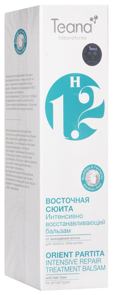 Teana Интенсивно восстанавливающий бальзам от выпадения волос с ферментами и клетками буддлея давидии Восточная сюита. Н14, 250 мл