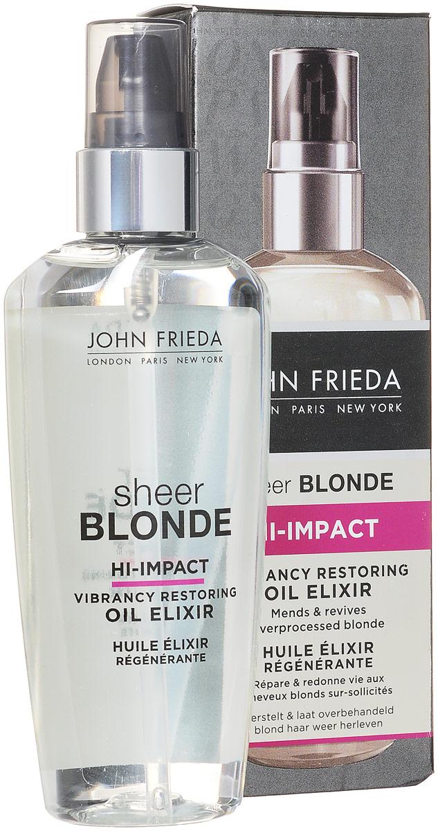 Sheer Blonde HI-IMPACT Масло-эликсир для восстановления сильно поврежденных волос 100 млjf213330Восстанавливает и оживляет поврежденные волосы. Возвращает блеск и яркость светлым поврежденным, тусклым волосам. Масло-эликсир SHEER BLONDE заметно восстанавливает поврежденную структуру волос, возрождая к жизни сухие пряди светлых волос. Применение: Распределите масло по всей длине влажных волос, уделяя особое внимание кончикам, далее высушите феном для восстановления сияния волос. Или нанесите несколько капель на кончики уже высушенных волос и придайте гладкость укладке, чтобы приручить самые непослушные пряди. НЕ ОКРАШИВАЕТ ВОЛОСЫ. *Использование безопасно для натуральных, окрашенных и мелированных волос.