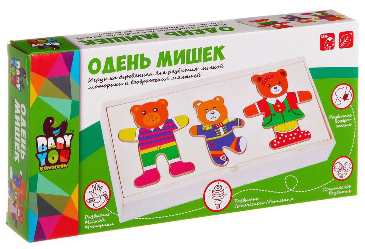 Bondibon Пазл для малышей Одень мишекВВ1105-1Мудрые родители выбирают для своих малышей игрушки, которые обучают малыша в процессе увлекательной игры, формируют его внутренний мир и не вредят здоровью. Деревянные развивающие игрушки, детали которых изготовлены из различных пород дерева - клена, можжевельника, березы - это не просто яркий предмет, способный надолго увлечь ребенка, но и его первый учитель, рассказывающий о мире на интуитивно понятном крохе языке. Пазл для малышей Bondibon Одень мишек способствует развитию координации малыша, мелкой моторики, учит отличать цвета между собой и расширяет представление ребенка о явлениях и предметах окружающего мира. Игры с пазлом научат детей выделять связи между предметами, помогут развить воображение, а также пространственное и логическое мышления.