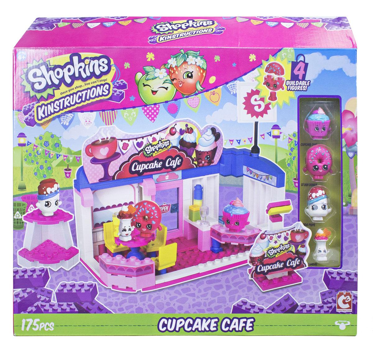 Shopkins Конструктор Кафе37337ast37335Конструктор Shopkins Кафе - мечта маленькой поклонницы Шопкинс. Теперь вы можете собрать настоящее кафе со столиком для гостей, барной стойкой, аксессуарами и, конечно же, любимыми персонажами. Также в наборе вы найдете четыре сборные фигурки, каждая из которых состоит из трех частей. Уникальность набора в том, что он, как и все остальные игрушки Shopkins превосходно сочетаются с элементами конструкторов от множества популярных брендов, среди которых и LEGO. В набор входят стикеры для украшения.