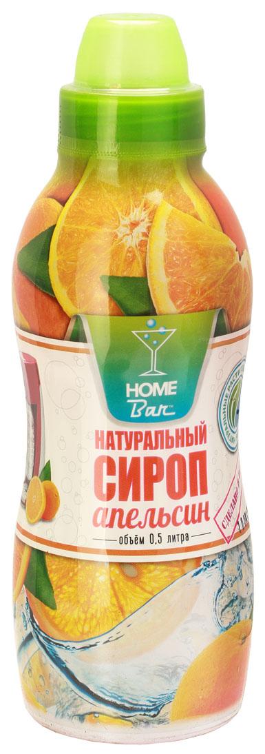 Home Bar Апельсин натуральный сироп, 0,5 л