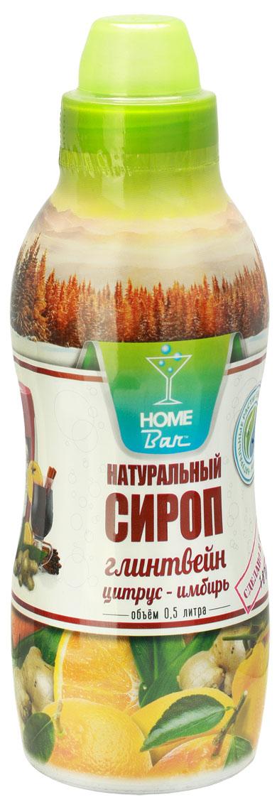 Home Bar Глинтвейн Цитрус-Имбирь натуральный сироп, 0,5 л4627082260953Цитрусовый напиток с имбирем на основе сиропа Home Bar Глинтвейн Цитрус-Имбирь очень богат витаминами и полезными веществами, необходимыми человеку: витамины А1, В1, В2, РР и микроэлементами фосфором и железом, но особенно богат витамином С. Сочетание апельсина, мандарина и экстракта из кожицы винограда придает особый изысканный вкус сиропу и сохраняет все ценные питательные вещества натуральных цитрусовых плодов. Напиток цитрус-имбирь улучшает пищеварение, тонизирует, освежает и является средством для похудения. Идеален как в горячем (безалкогольный глинтвейн), так и в холодном виде.