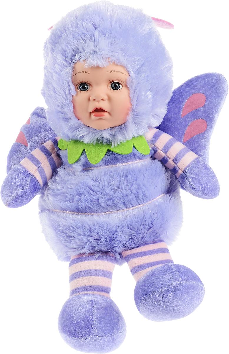 Fluffy Family Кукла Бабочка