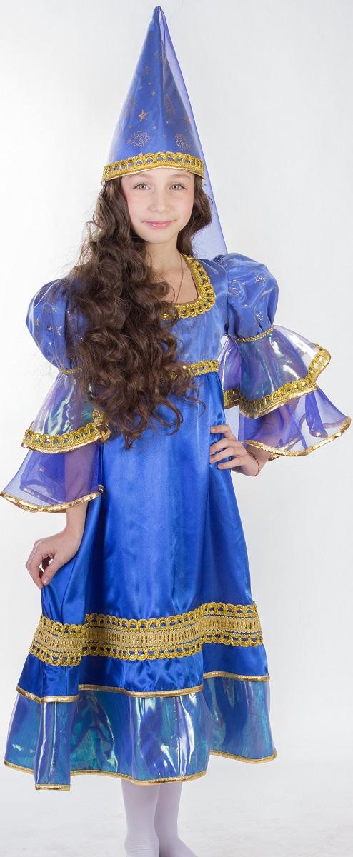 Карнавалия Карнавальный костюм для девочки Розовая фея цвет розовый размер 11085232