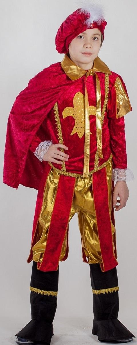 Карнавалия Карнавальный костюм для мальчика Принц цвет красный размер 13485028