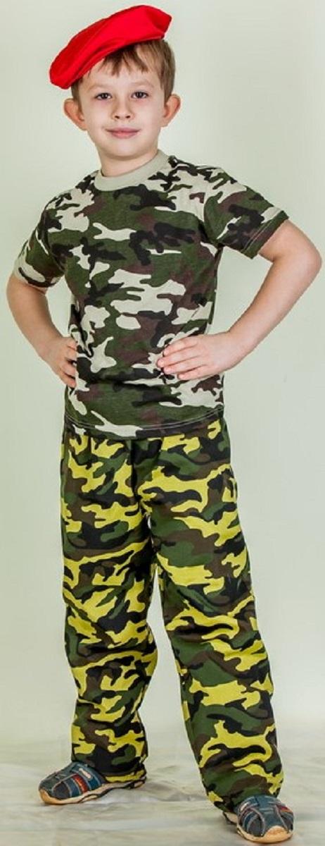 Карнавалия Карнавальный костюм для мальчика Спецназ размер 12285167Детский карнавальный костюм Карнавалия Спецназ позволит вашему ребенку быть самым интересным героем на детском утреннике, бале-маскараде или карнавале. В комплект входят берет, фуфайка, брюки. Брюки на резинке. Рост ребенка: 122 см. Материал: 100% полиэстер. В этом костюме мальчик почувствует себя настоящим спецназовцем. Костюм привлечет внимание друзей вашего ребенка и подчеркнет его индивидуальность. Веселое настроение и масса положительных эмоций будут обеспечены!