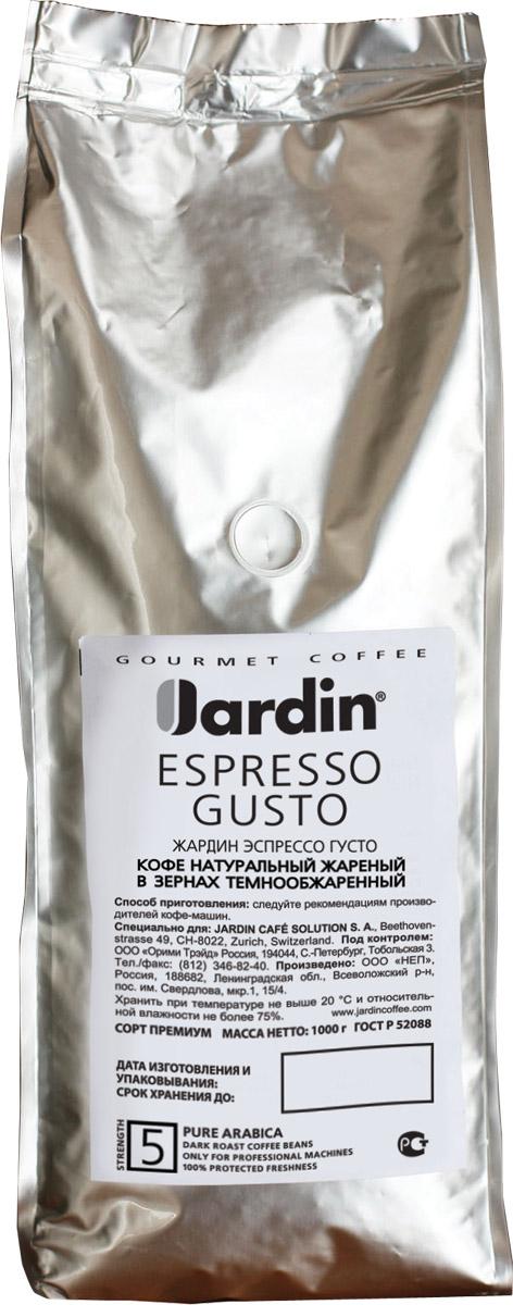 Jardin Espresso Gusto кофе в зернах, 1 кг (промышленная упаковка)0934-08Кофе в зернах Jardin Espresso Gusto обладает ярким многогранным вкусом, насыщенным ароматом и густой пенкой. Для разборчивых ценителей эспрессо.