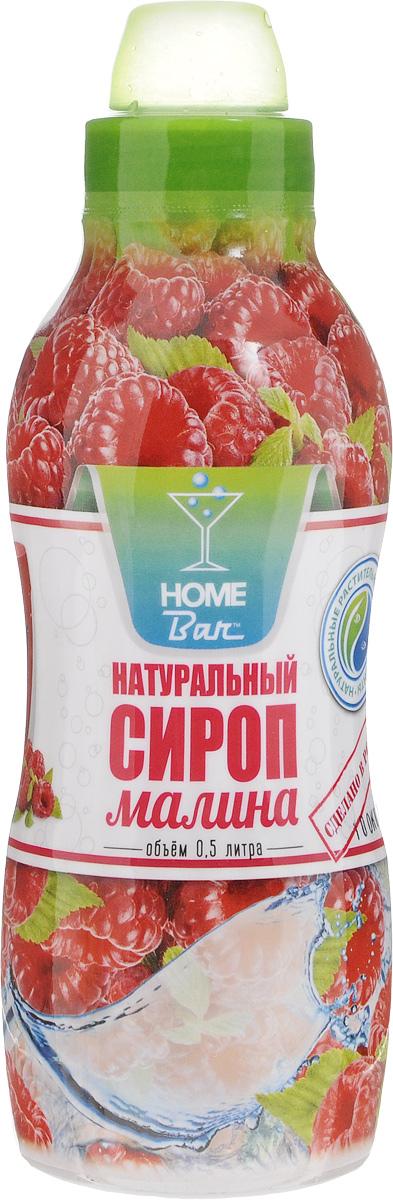 Home Bar Малина натуральный сироп, 0,5 л4627082260434Сироп Home Bar произведен из натурального сырья в России в Кабардино-Балкарии. Сироп Малина с выраженным вкусом и ароматом богат витаминами С, А, PP, обладает низкой калорийностью. Прекрасно утоляет жажду.