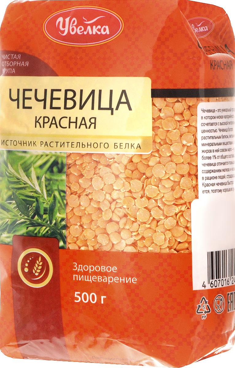 Увелка чечевица красная, 500 г211Чечевица - это уникальный продукт, в котором низкая калорийность сочетается с высокой питательной ценностью. Чечевица богата растительным белком, витаминами, минеральными веществами, а вот жиров в ней совсем мало – чуть более 1% от общего состава. Красная чечевица отличается повышенным содержанием железа и незаменима в рационе людей, страдающих анемией. Она быстро разваривается, поэтому хороша в супах и в пюре.