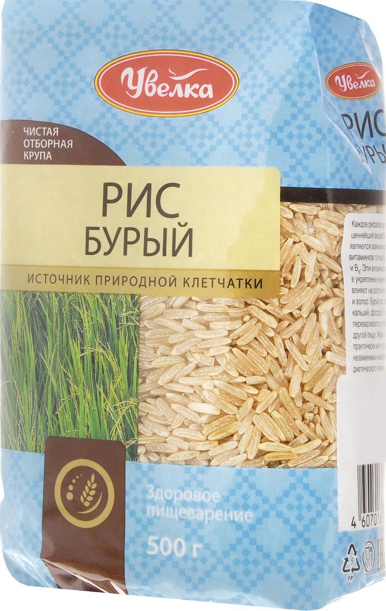 Увелка рис бурый, 500 г204Каждое рисовое зерно – это кладезь ценнейших веществ. Бурый рис является важным источником витаминов группы В, а именно В1, В2, В3 и В6. Эти витамины помогают в укреплении нервной системы, влияют на состояние нашей кожи и волос. Бурый рис содержит железо, кальций, фосфор. Он легко переваривается и помогает усвоению другой пищи. Жира в рисе практически нет, что делает его незаменимым компонентом диетического питания.