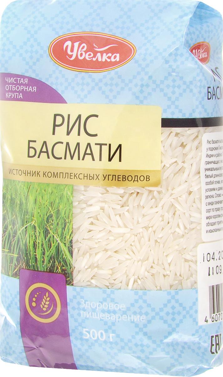 Увелка рис басмати, 500 г 203
