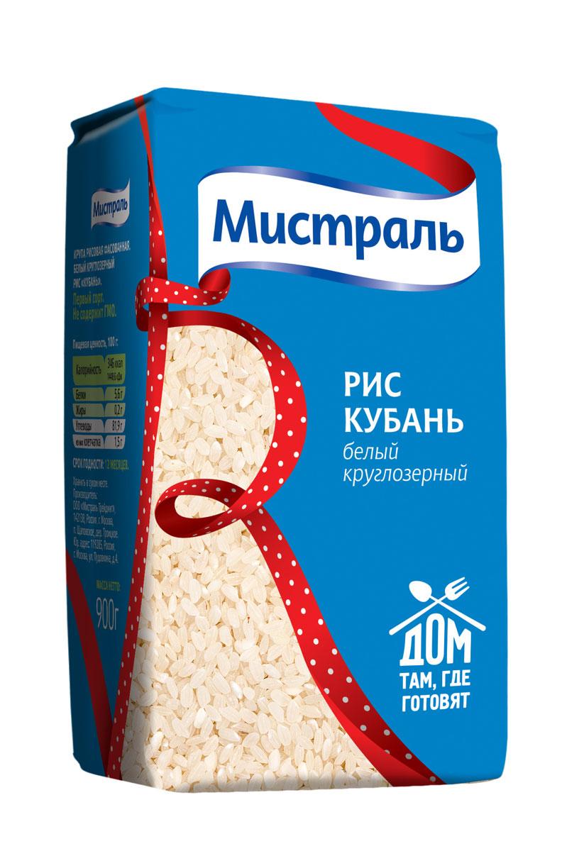 """Крупа рисовая фасованная. Белый круглозерный рис """"Кубань"""" главный ингредиент любимых россиянами блюд: традиционных каш и запеканок, десертов, а также плова и суши. 1. Засыпьте рис в кастрюлю с кипящей водой в соотношении 1:2 2. Доведите до кипения, убавьте огонь и плотно закройте крышкой 3. Варите на медленном огне 25 минут, пока рис не впитает в себя всю воду"""