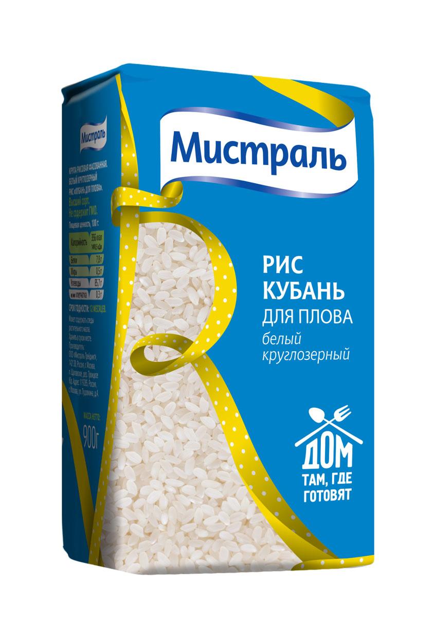 Мистраль Рис Кубань для плова, 900 г 10225