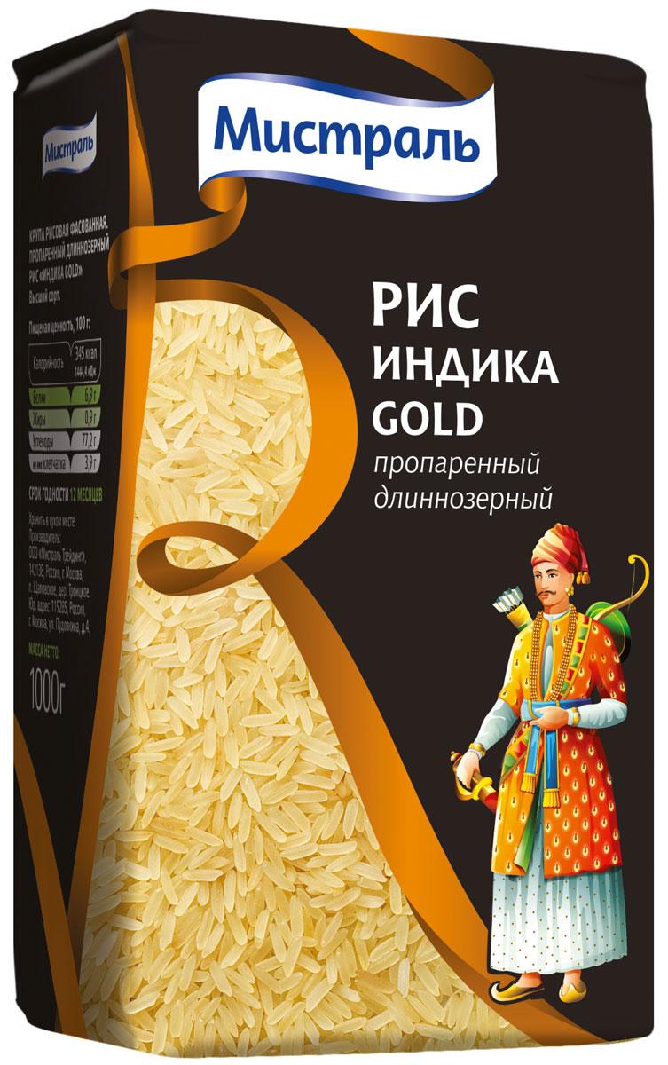 Мистраль Рис Индика Gold, 1 кг14002Пропаренный длиннозерный рис Мистраль - это рис Индика, пропаренный перед шлифовкой, в результате чего он приобретает благородный золотой цвет, а часть витаминов и минералов, содержащихся в отрубевой оболочке, переходит в зерно риса. При варке зерна становятся белоснежными и никогда не слипаются.