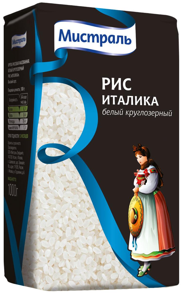 """Крупа рисовая фасованная. Белый круглозерный рис """"Италика"""" В процессе приготовления зерна Италики слипаются, и готовые блюда приобретают привлекательный кремообразный вид. Чтобы рис получился рассыпчатым, перед варкой его необходимо обжарить на растительном масле. 1. Засыпьте рис в кастрюлю с водой в соотношении 1:2 2. Доведите до кипения, убавьте огонь и плотно закройте крышкой. Варите на медленном огне 20 минут 3. Снимите с огня, оставьте под крышкой на 10 минут - рис доварится сам, однако зерна сохранят свою форму"""