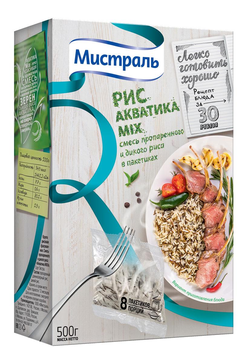 Мистраль Рис Акватика Mix ,8 пакетиков x 62,5 г17001Крупа рисовая фасованная. Cмесь пропаренного и дикого риса Акватика MIX 1. Опустите пакетик с рисом в кипящую воду, не открывая его. Варите на медленном огне 30 минут. 2. Достаньте пакетик и дайте воде стечь. 3. Аккуратно вскройте пакетик сбоку и выложите рис на тарелку. Пока варится Рис, есть 30 минут для приготовления мяса
