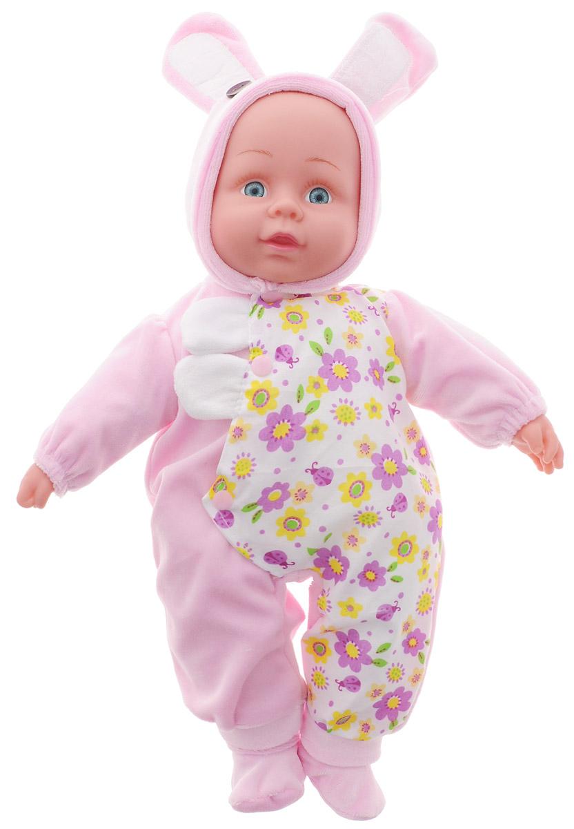 Lisa Jane Пупс озвученный в комбинезоне цвет розовыйUT-J1661Пупс Lisa Jane непременно приведет в восторг вашу дочурку. Голова игрушки выполнена из прочного материала, а тело - мягконабивное. Очаровательный малыш одет в розовый комбинезон с капюшоном, дополненным ушками. Пупс умеет разговаривать. При нажатии на левую руку, малыш споет колыбельную. Также порадует и песенкой про маму. При нажатии на правую руку пупс расскажет стихи. Пупс произносит 19 разных фраз. Трогательный пупс совсем как настоящий! Он принесет радость и подарит своей обладательнице мгновения нежных объятий. С этой куклой ваш ребенок будет учиться, как правильно ухаживать за младенцем, заботиться о нем. Игры с куклами способствуют эмоциональному развитию, помогают формировать воображение и художественный вкус. Великолепное качество исполнения делают эту куклу чудесным подарком к любому празднику. Для работы игрушки необходимо купить 3 батарейки напряжением 1,5V типа AA (не входят в комплект).