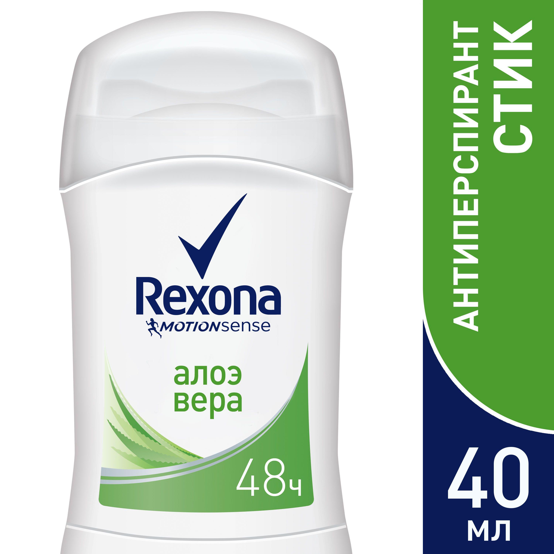 Rexona Motionsense Антиперспирант карандаш Алоэ Вера 40 мл