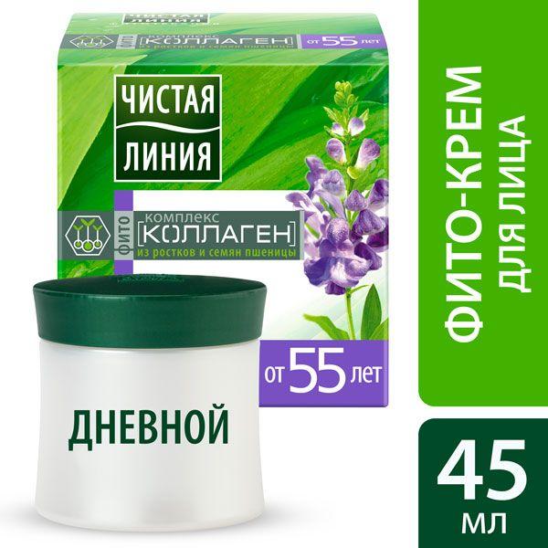 Чистая Линия Фитотерапия Дневной фито-крем для лица От 55 лет шлемник и морошка 45 мл