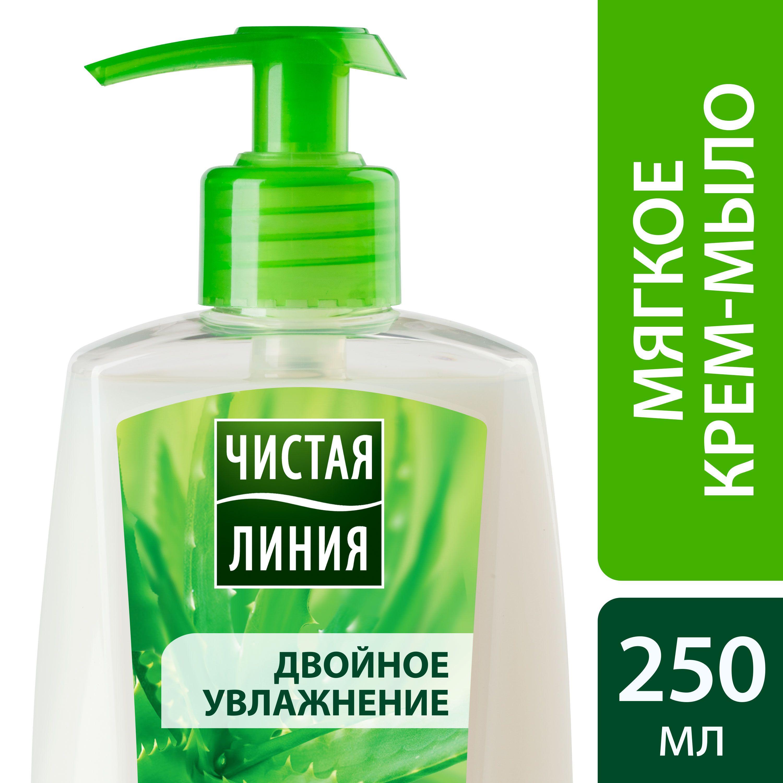 Чистая Линия Фитотерапия Жидкое крем-мыло Двойное увлажнение 250 мл