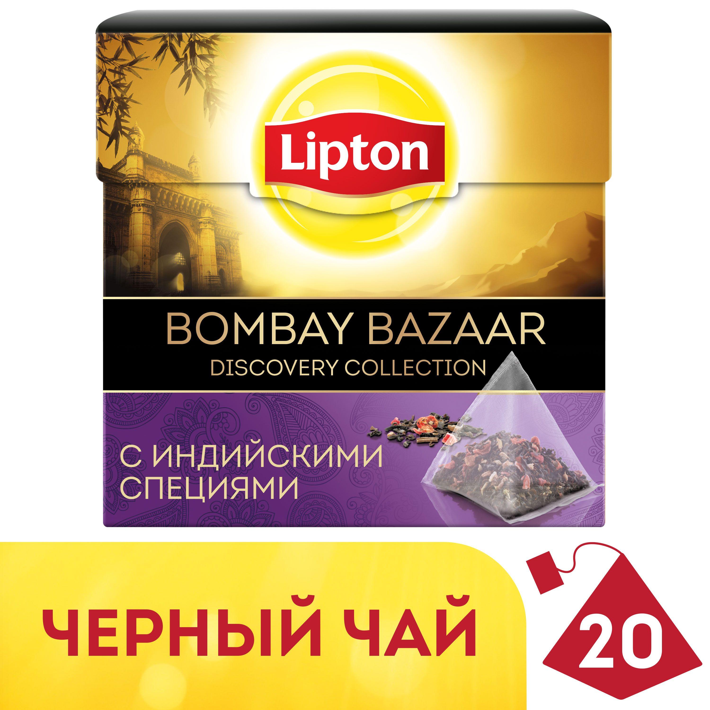 Lipton Черный чай Bombay Bazaar 20 шт