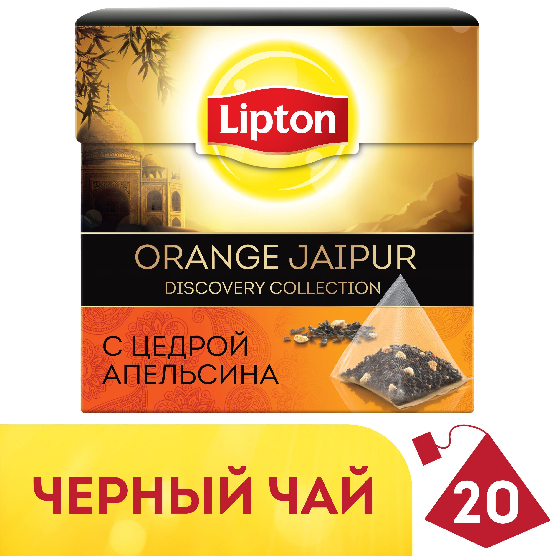 Lipton Черный чай Orange Jaipur 20 шт