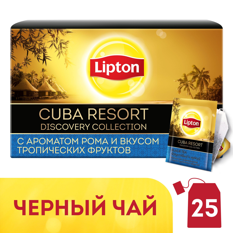 Lipton Черный чай Cuba Resort 25 шт