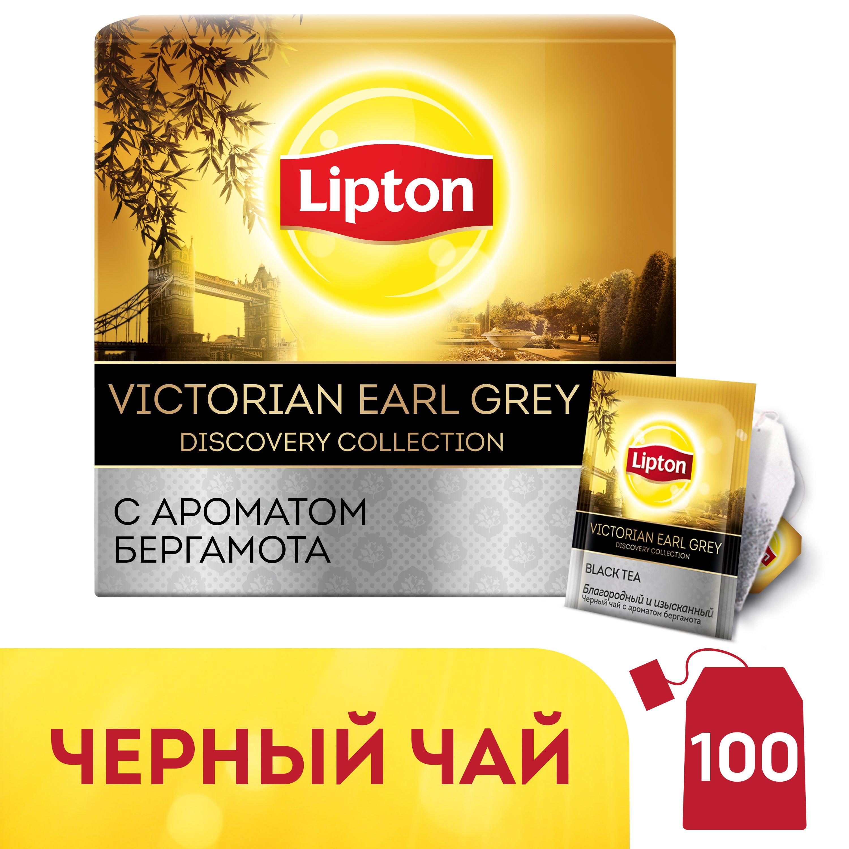 Lipton Victorian Earl Grey черный ароматизированный чай в пакетиках, 25 шт
