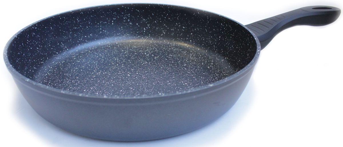 Сковорода Hoffmann, цвет: черный, диаметр 22 см. НМ 622НМ 622