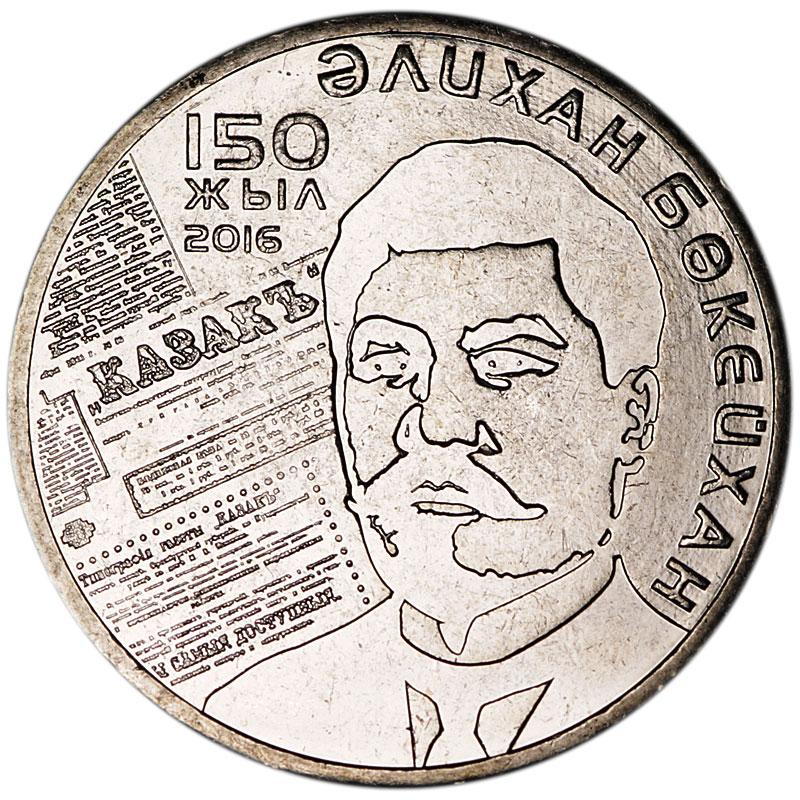 Монета номиналом 100 тенге