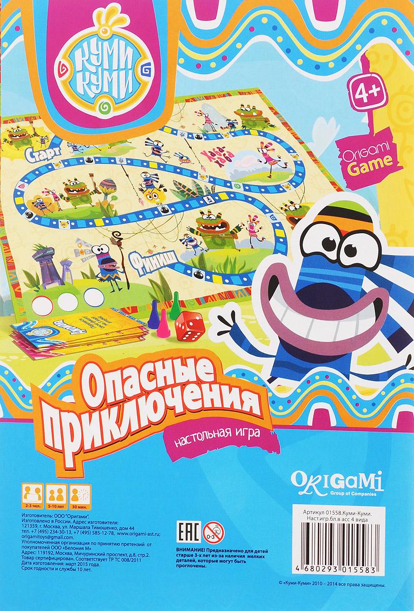 Оригами Настольная игра Опасные приключения 01558_3