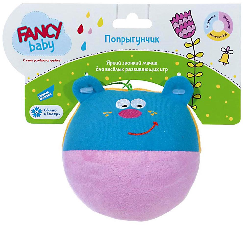 Fancy Развивающая игрушка Попрыгунчик МишкаMIAK0\MЯркий звонкий мячик для веселых развивающих игр.